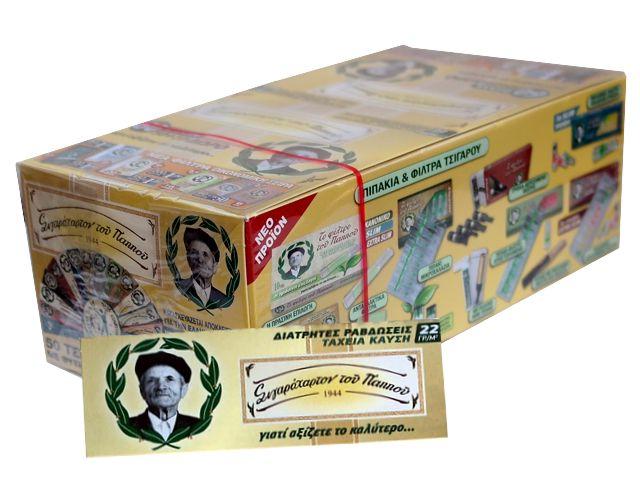 696 - Χαρτάκια του παππού 47552 κουτί 50 τεμαχίων τιμή 0,26 το χαρτάκι