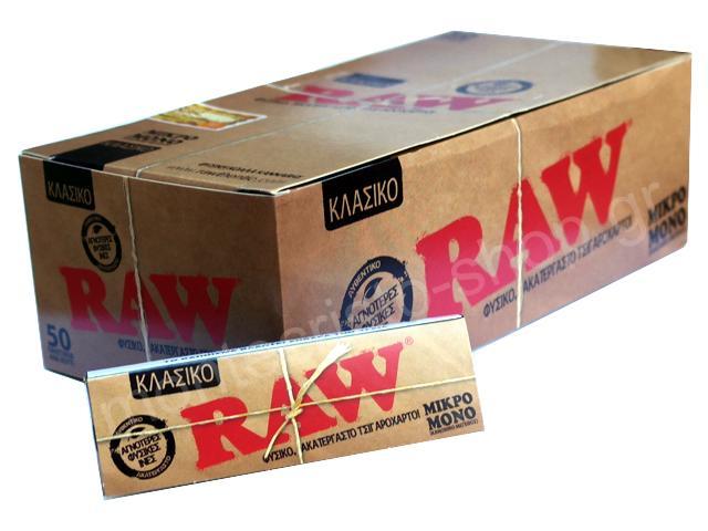 651 - Κουτί με 50 χαρτάκια RAW ακατέργαστο Classic Unbleashed 50