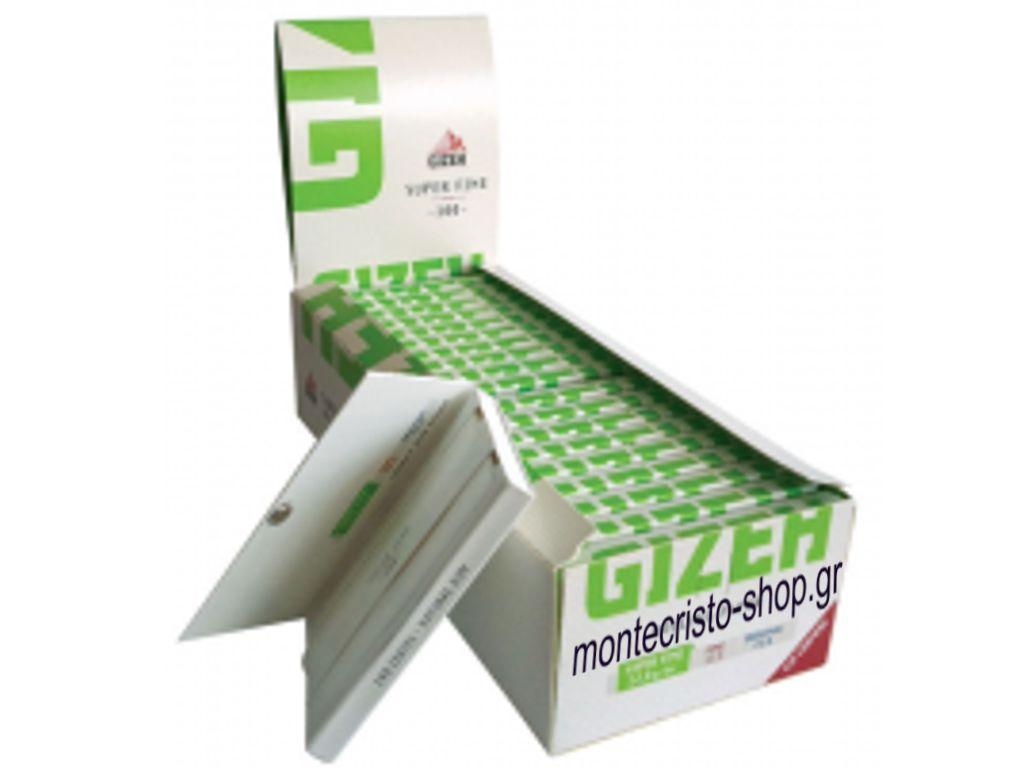 Κουτί με 20 χαρτάκια στριφτού GIZEH Super Fine με μαγνήτη 100 φύλλα GIP064