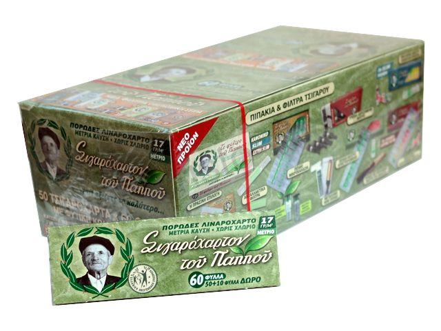 686 - Χαρτάκια του παππού 47554 πράσινο κουτί 50 τεμαχίων τιμή 0,26 το χαρτάκι