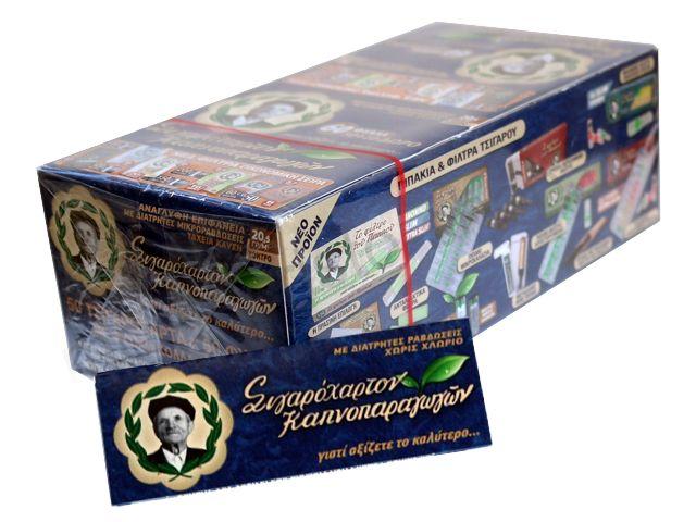 690 - Χαρτάκια του παππού 47553 μπλε κουτί 50 τεμαχίων τιμή 0,26 το χαρτάκι