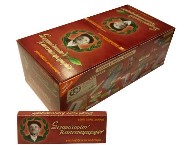 700 - Χαρτάκια του παππού 47559 μπορντώ κουτί 50 τεμαχίων τιμή 0,26 το χαρτάκι