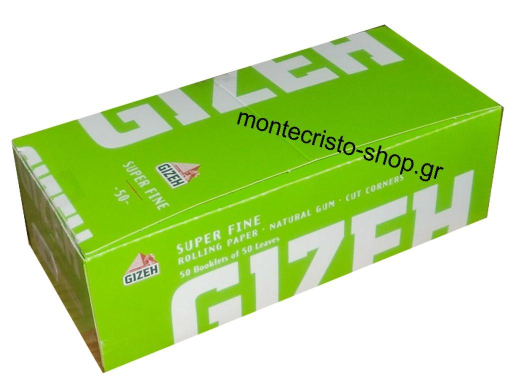 673 - Κουτί με 50 χαρτάκια GIZEH λαχανί Super Fine 50 φύλλα GIP065