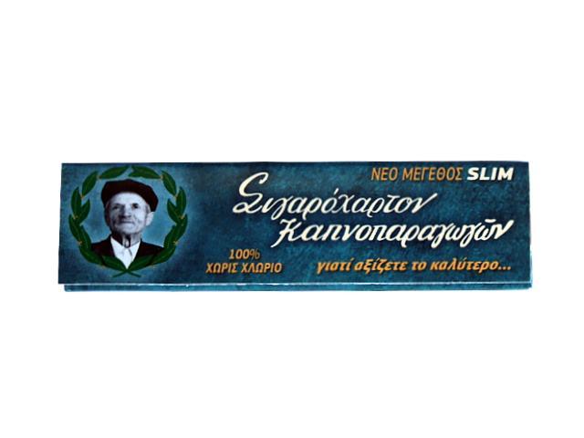 701 - Χαρτάκια του παππού 47560 slim στενό