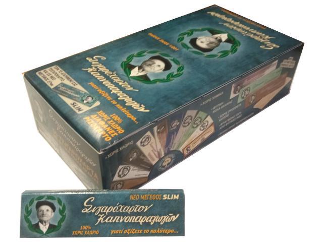 702 - Χαρτάκι του παππού 47560 slim στενό κουτί 50 τεμαχίων (0,25 το χαρτάκι)
