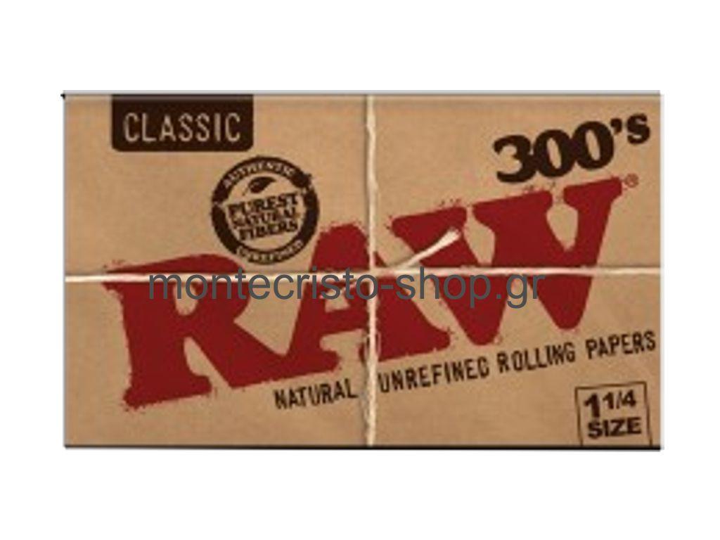 721 - Χαρτάκι Raw 300 leaves 1 και 1 τέταρτο ακατέργαστο 300 φύλλα