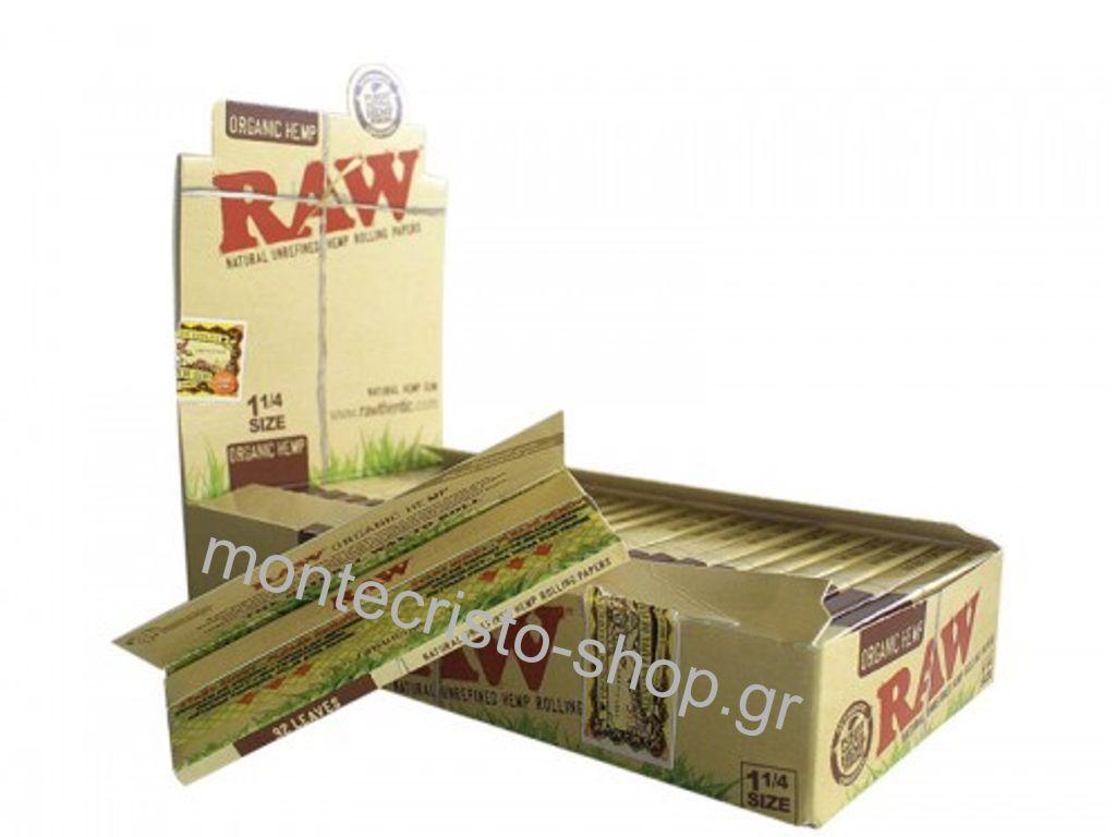 718 - Χαρτάκια 1 και 1 τέταρτο SIZE RAW ORGANIC Αλεύκαντο κουτί 24 τεμαχίων 50 φύλλων