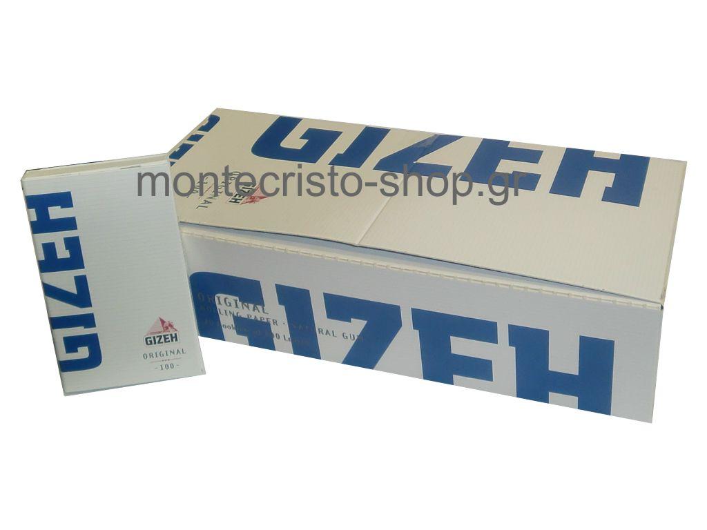 675 - Κουτί με 20 χαρτάκια στριφτού GIZEH ORIGINAL με μαγνήτη 100 φύλλων GIP044
