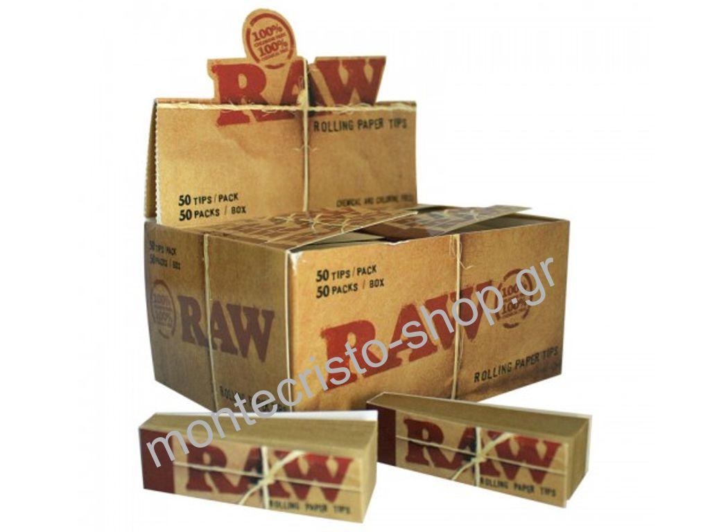 Τζιβάνες RAW Tips ακατέργαστες κουτί των 50 τεμαχίων