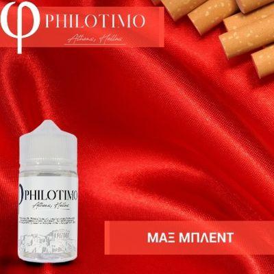 PHILOTIMO ΜΑΞ ΜΠΛΕΝΤ 30/75ml (ΚΑΠΝΙΚΟ)