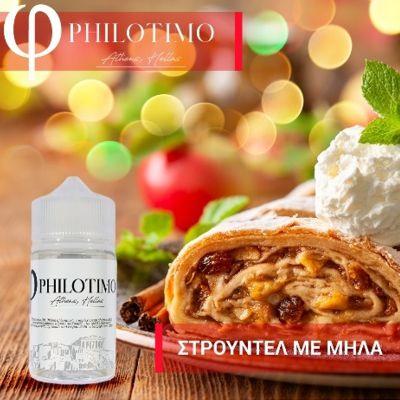 PHILOTIMO ΣΤΡΟΥΝΤΕΛ ΜΕ ΜΗΛΑ 30/75ml