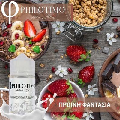 10184 - PHILOTIMO ΠΡΩΙΝΗ ΦΑΝΤΑΣΙΑ 30/75ml (δημητριακά φρούτα & μαύρη σοκολάτα)