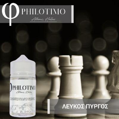 10190 - PHILOTIMO ΛΕΥΚΟΣ ΠΥΡΓΟΣ 30/75ml (custard cream, ξηροί καρποί, βανίλια burbon, καρύδα & whiskey)