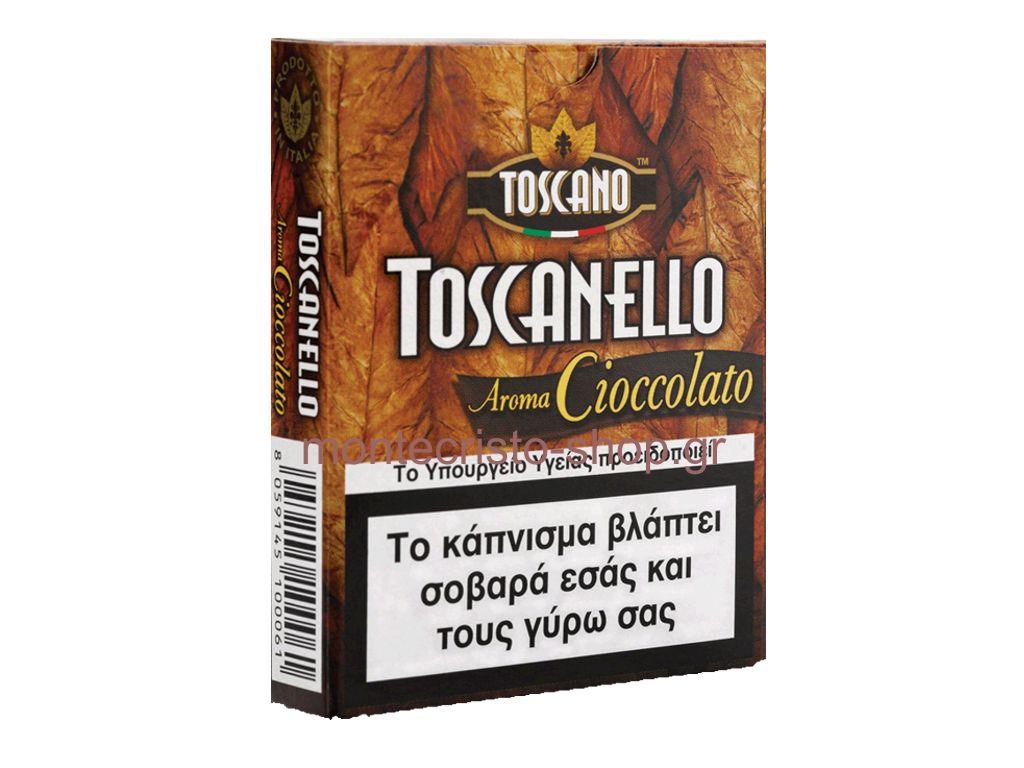 TOSCANELLO NERO ΣΟΚΟΛΑΤΑ 5s