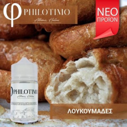 10404 - PHILOTIMO ΛΟΥΚΟΥΜΑΔΕΣ 30/75ml