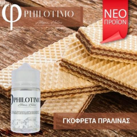 10405 - PHILOTIMO ΓΚΟΦΡΕΤΑ ΠΡΑΛΙΝΑΣ 30/75ml