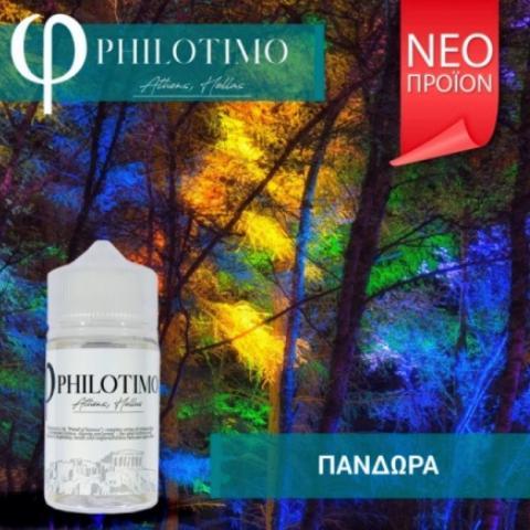 PHILOTIMO ΠΑΝΔΩΡΑ 30/75ml