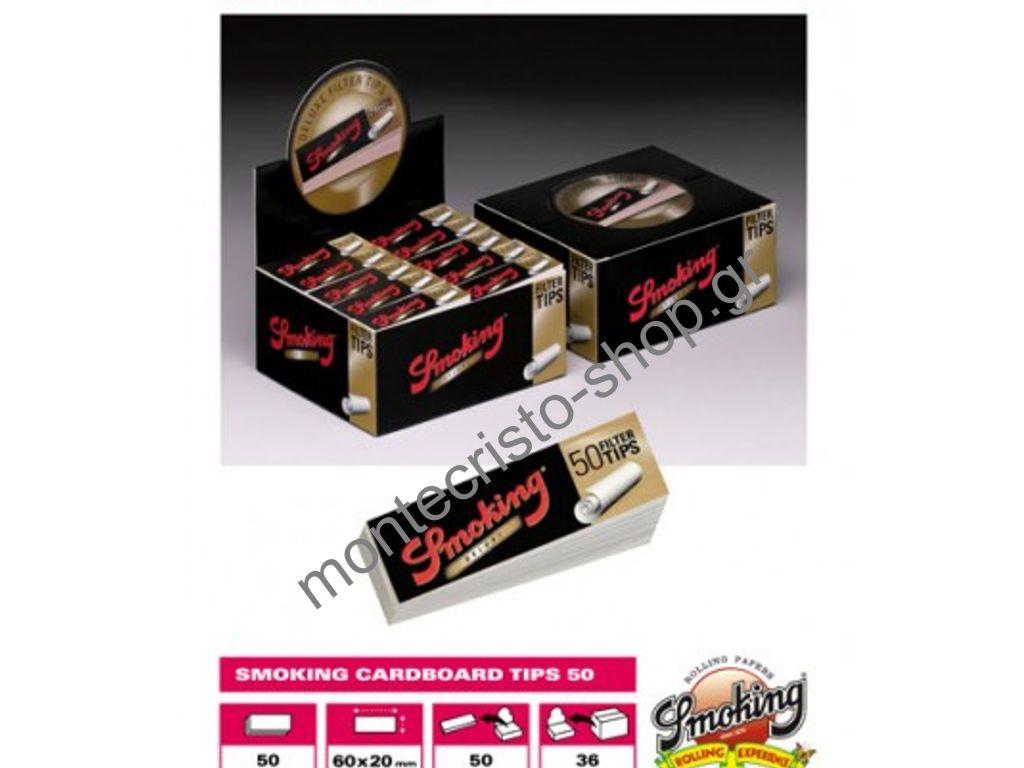 Τζιβάνα Smoking Deluxe 50 filter tips κουτί των 50 τεμαχίων (τιμή 0,46 η τζιβάνα)
