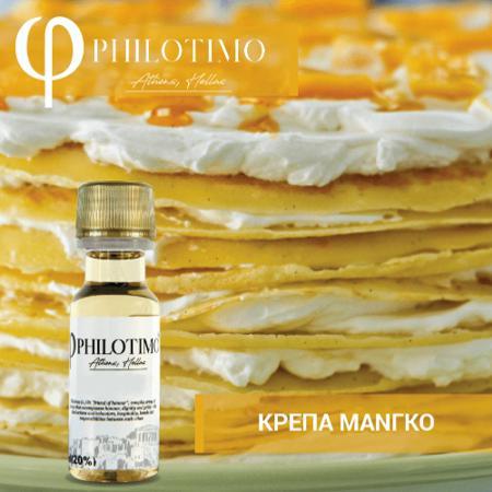 Άρωμα Philotimo MANGO CREPE 20ml (κρέπα με μάνγκο)