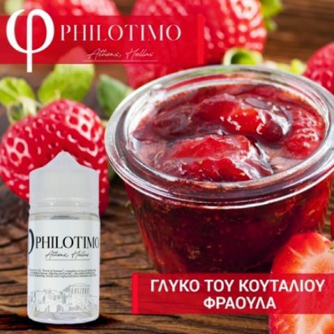 10470 - PHILOTIMO ΓΛΥΚΟ ΚΟΥΤΑΛΙΟΥ ΦΡΑΟΥΛΑ 30/75ml