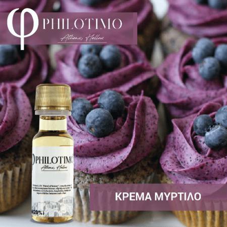 10482 - Άρωμα Philotimo ΚΡΕΜΑ ΜΥΡΤΙΛΟ 20ml
