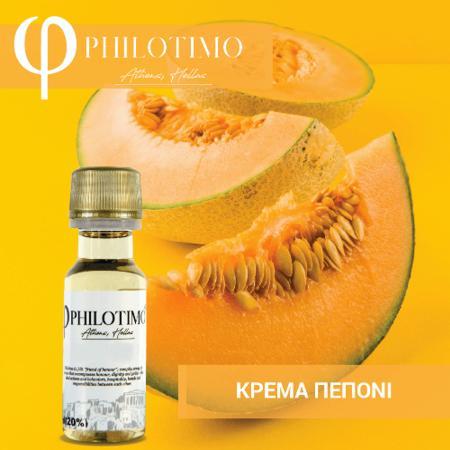 10483 - Άρωμα Philotimo ΚΡΕΜΑ ΠΕΠΟΝΙ 20ml