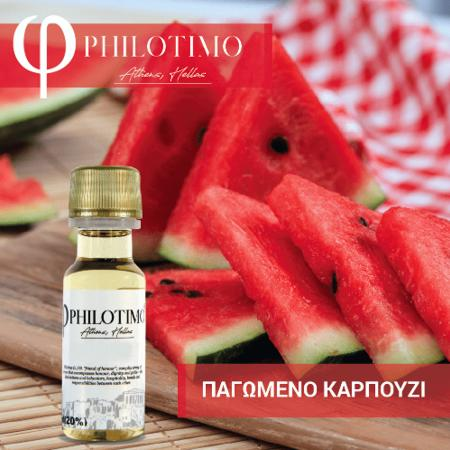 10493 - Άρωμα Philotimo ΠΑΓΩΜΕΝΟ ΚΑΡΠΟΥΖΙ 20ml