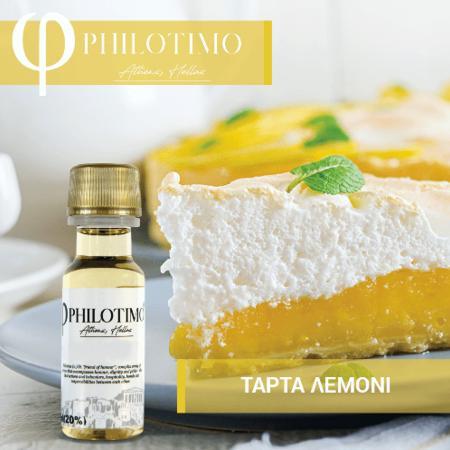 10494 - Άρωμα Philotimo ΤΑΡΤΑ ΛΕΜΟΝΙ 20ml