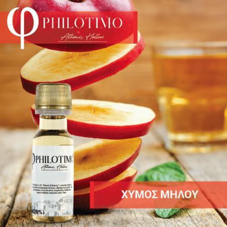 10501 - Άρωμα Philotimo ΧΥΜΟΣ ΜΗΛΩΝ 20ml