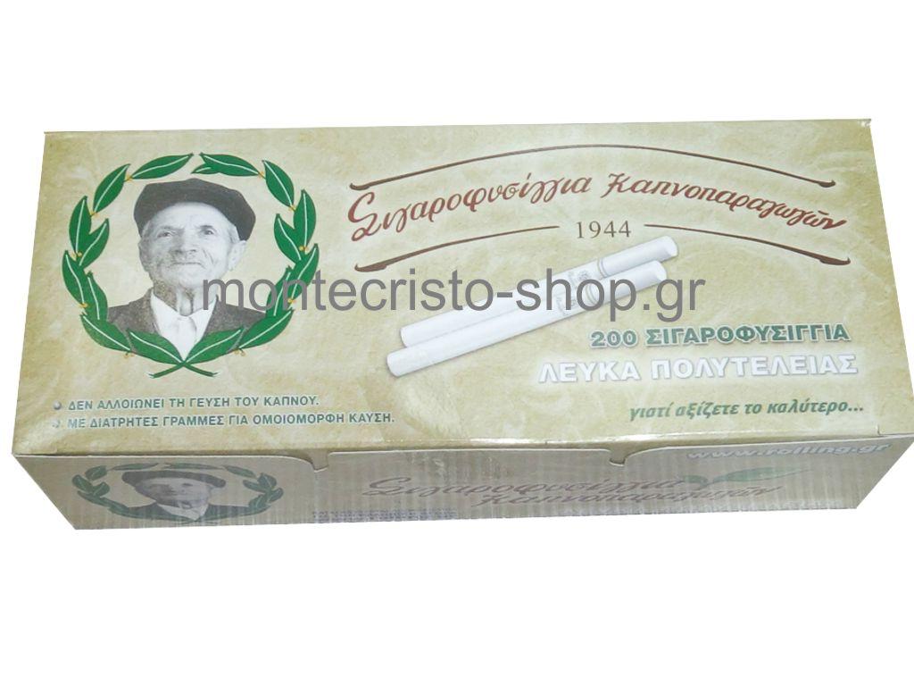 """Αδεια Τσιγάρα του παππού ΚΑΠΝΟΣΥΡΙΓΓΕΣ καπνοπαραγωγών"""" 84mm ΚΩΔ 47101 τεμ 200 (άσπρο φίλτρο και μακρύτερο φίλτρο)"""