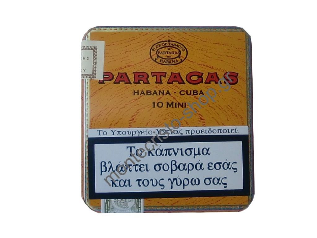 Partagas mini 10's cigarillos