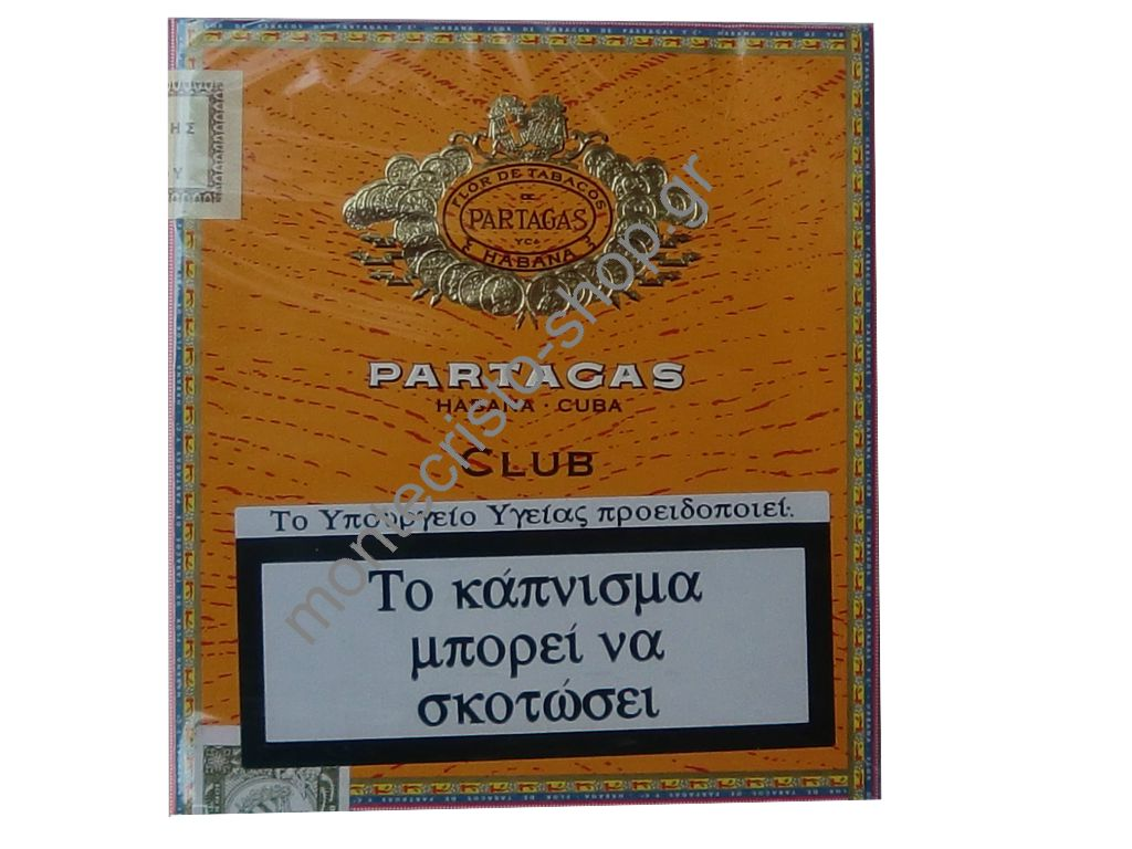 Partagas club 20's cigarillos