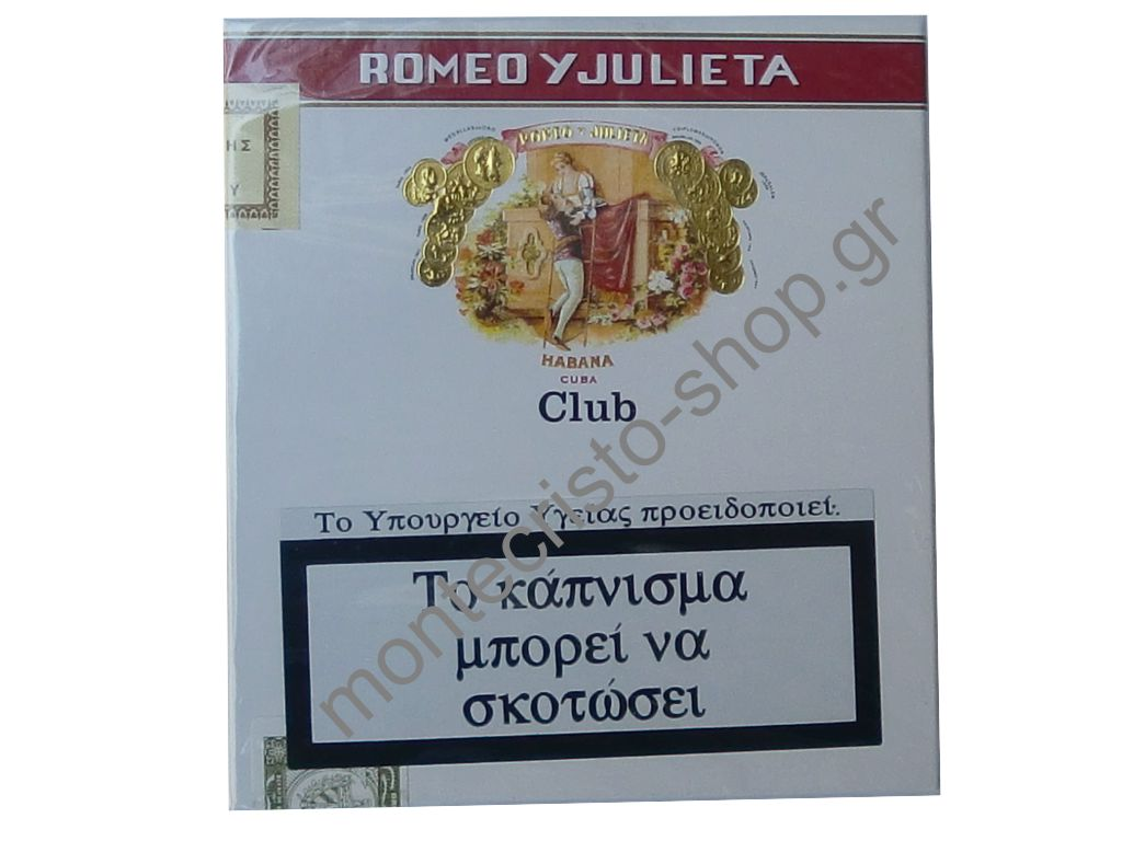 Romeo y Julieta club 20's cigarillos