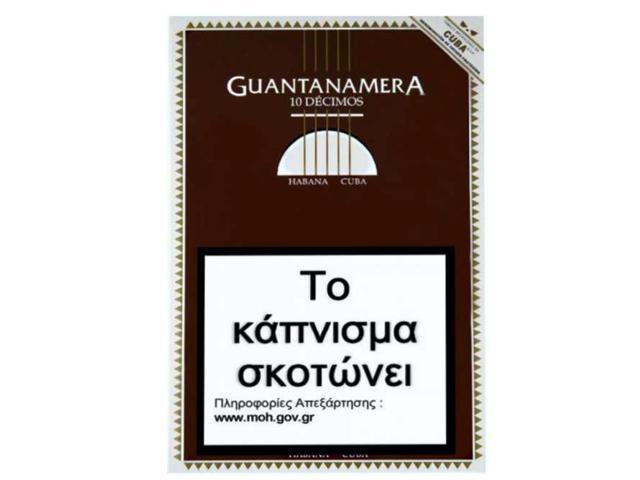 Guantanamera DECIMOS 5s χειροποίητα