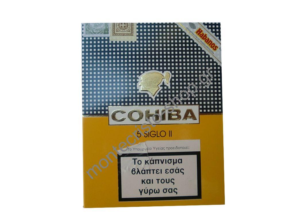 COHIBA SIGLO II 5s