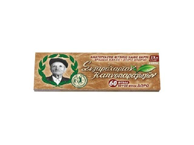 10614 - Χαρτάκια του παππού 47558 ακατέργαστο καφέ με 60 φύλλα