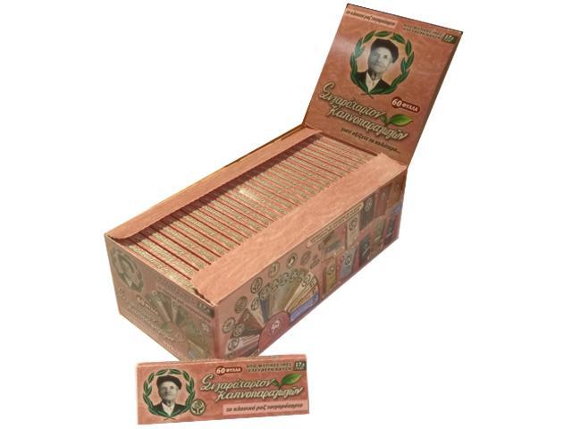 1451 - Χαρτάκια του παππού 47563 ροζ κανονικό πάχος κουτί 50 τεμαχίων τιμή 0,30 το χαρτάκι