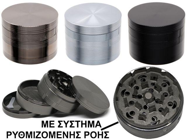 10783 - Τρίφτης καπνού μεγάλος Atomic Metal Grinder Fine Cut 60mm (4 parts) 0212464