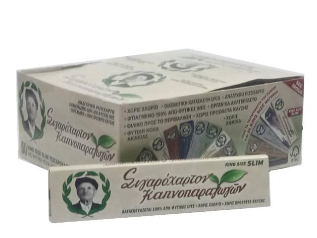 1556 - Χαρτάκια του παππού 47598 king size ριζόχαρτο κουτί 50 τεμαχίων τιμή 0,34 το χαρτάκι