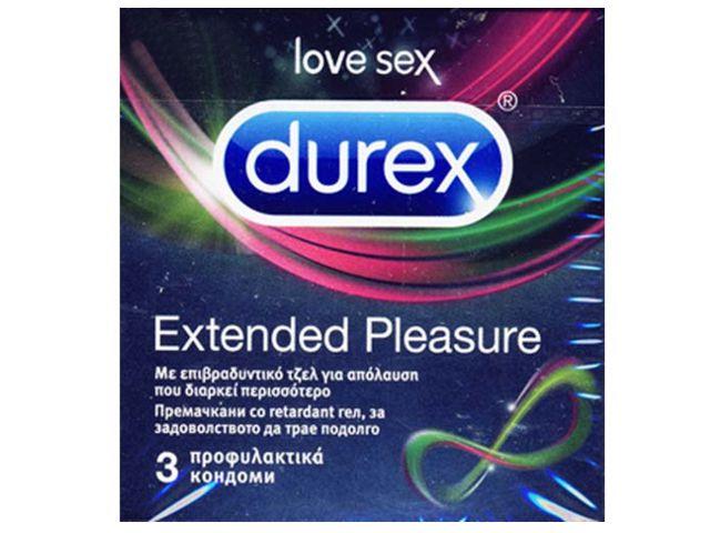 10837 - DUREX EXTENDED PLEASURE (3 ΠΡΟΦΥΛΑΚΤΙΚΑ) ΜΕ ΛΙΠΑΝΤΙΚΟ