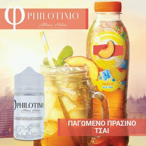 PHILOTIMO ΠΑΓΩΜΕΝΟ ΠΡΑΣΙΝΟ ΤΣΑΙ 30/75ml