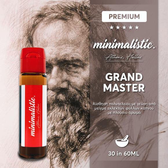 10898 - MINIMALISTIC GRAND MASTER Shake And Vape 30/60ml (ΚΑΠΝΙΚΟ)