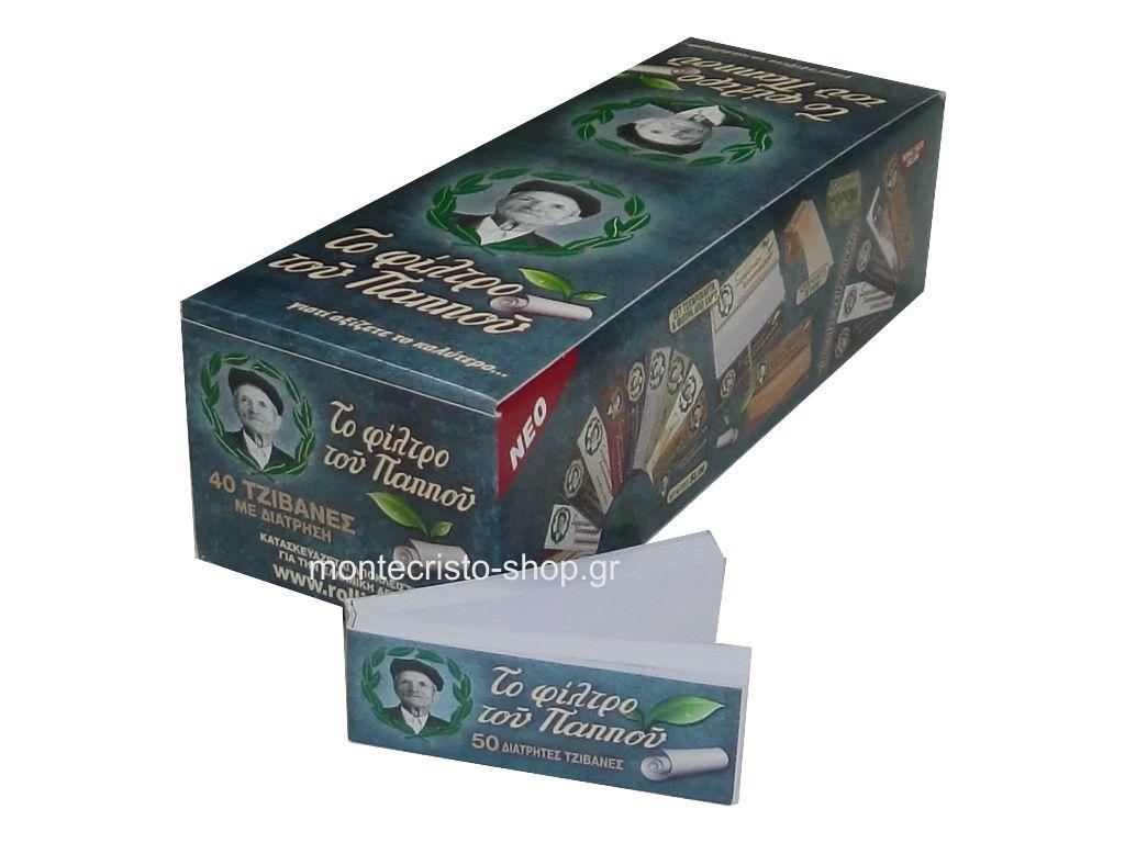 Κουτί με 40 τζιβάνες του παππού μπλε 47620-010