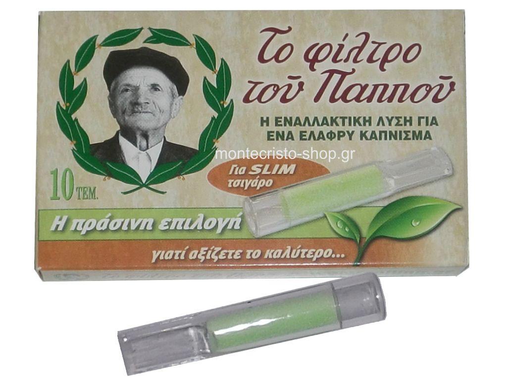 Πίπα του παππού slim με διπλό σύστημα φιλτραρίσματος 42902-051 πίπα τσιγάρου