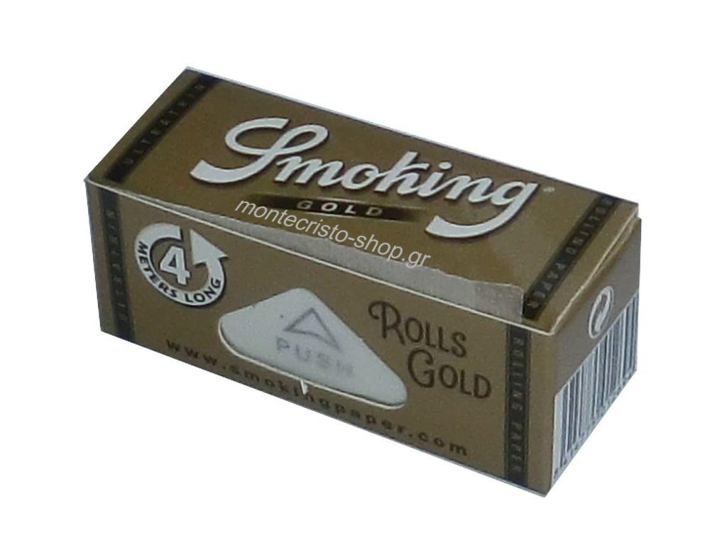 Ρολό Smoking Rolls Gold ριζόχαρτο 4 μέτρα