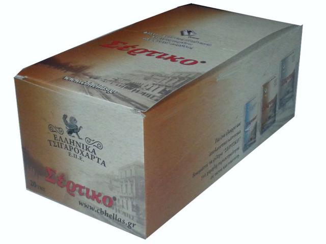 Κουτί με 20 φιλτράκια Σέρτικο καφέ 6mm με ενεργό άνθρακα
