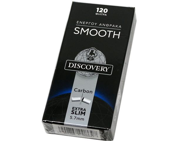 Φιλτράκια DISCOVERY SMOOTH ενεργού άνθρακα 5,7mm extra silm 120