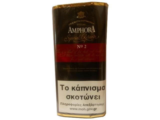 Καπνός Πίπας AMPHORA SPECIAL RESERVE No2 (κεράσι) 40g
