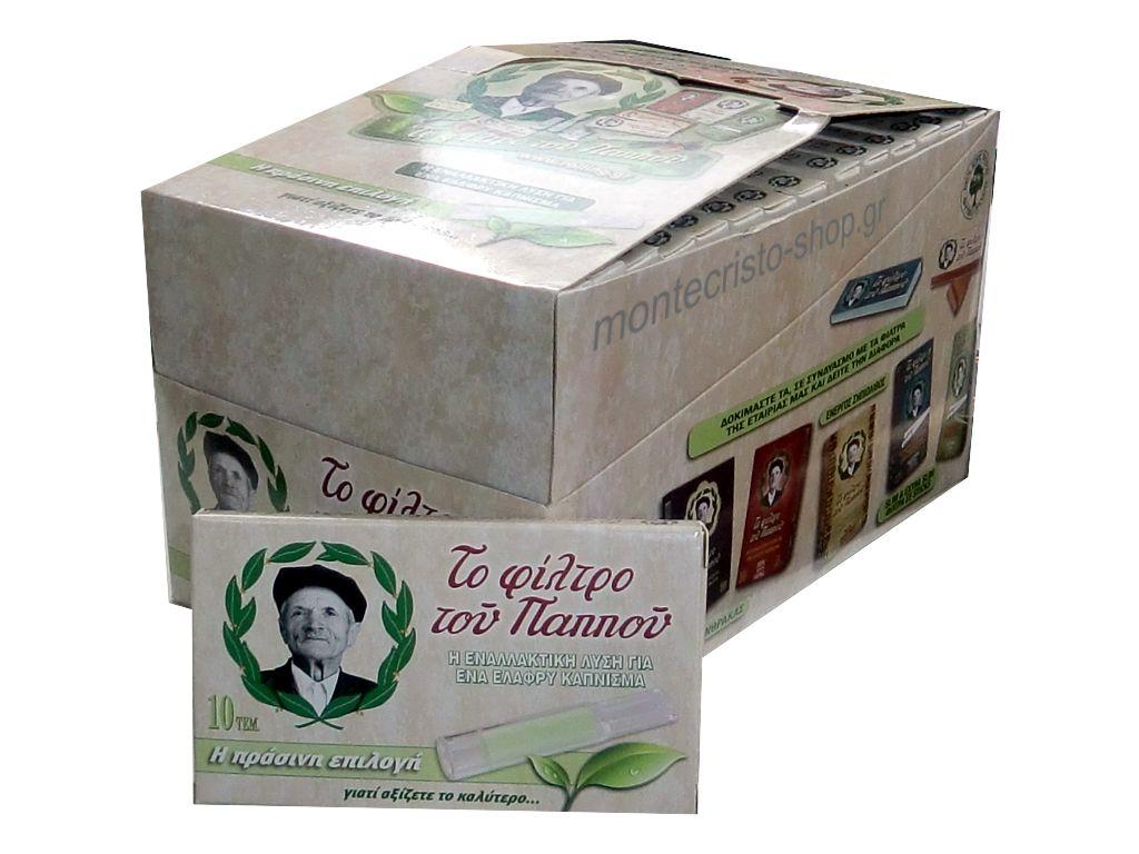 Κουτί με 20 πίπες του παππού regular με διπλό σύστημα φιλτραρίσματος 42902-050