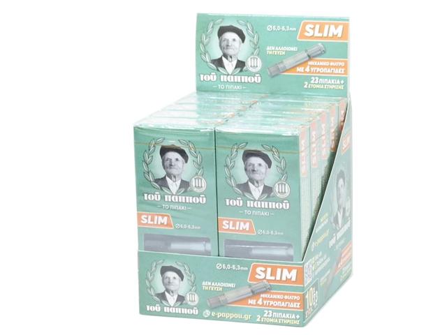 Κουτί με 10 πιπάκια του παππού 42902-075 slim με αποσπώμενο στόμιο
